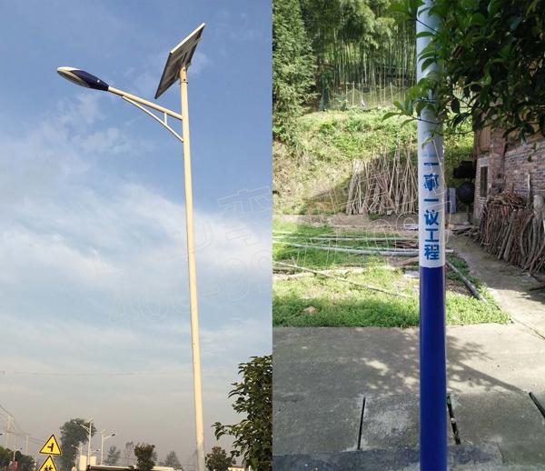 贵州凯里一事一议太阳能路灯